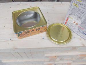 日曜大工教室~我流か自己流か編~ ペンキを移す容器/どこまでもアマチュア