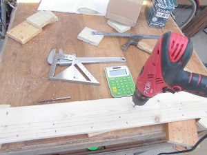 日曜大工教室~我流か自己流か編~ ビス位置に下穴を開ける /どこまでもアマチュア