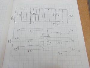 日曜大工教室~我流か自己流か編~ 扉の材料確認/どこまでもアマチュア