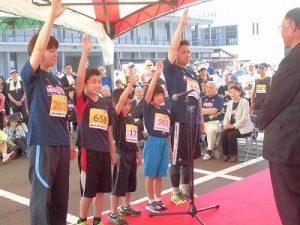 第52回越前大野名水マラソン 選手宣誓/どこまでもアマチュア