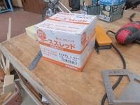日曜大工教室~基礎からやり直し編~ ウッドデッキ用に購入したビス/どこまでもアマチュア