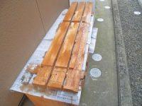 日曜大工教室~基礎からやり直し編~ 床板3枚にペンキ塗り/どこまでもアマチュア