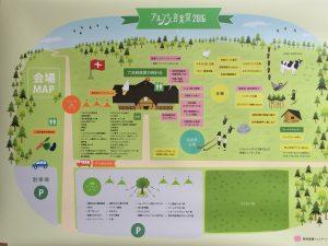 六呂師高原アルプス音楽祭2016会場配置図