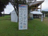 福井県立奥越高原青少年自然の家企画のクラフトコーナー