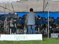 大野市民吹奏楽団