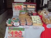 里芋コロッケ、上庄里芋のころ煮、はまな味噌、米パン、お米のシフォンケーキ、けんけら
