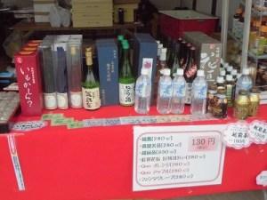 地酒、焼酎、ワイン、水など