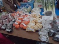 黒豆とニンジンと里芋洗い子とパンダ豆と生キクラゲ