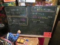 YUMEYA内告知黒板