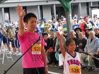 第53回越前大野名水マラソン2017~その1~