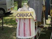CHEKKA