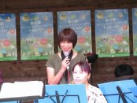 大野市民吹奏楽団の女性MC