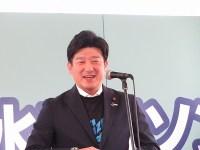 大野市議会議長 山崎 利昭氏
