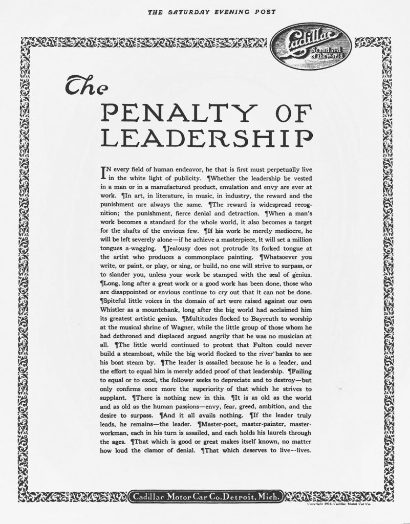 Legendary Advertisement: The Penalty of Leadership