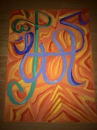 Allah, By Fadia Bint Ismail (c)