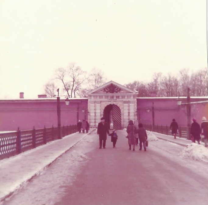 Entrace to The Peter and Paul Fortress in Leningrad