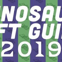 The 2019 Dinosaur Gift Guide