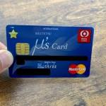 名鉄の定期券はクレジットカードで買えるのか??結論→カードは限定されるが買える。