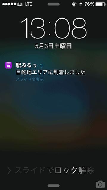 IMG_9574
