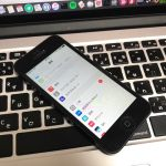 iPhone5が、バッテリー無償交換プログラムの対象になってた。