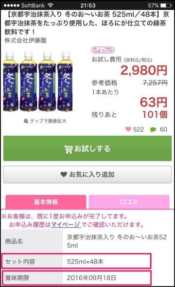 IMG_9109