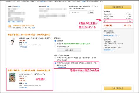 shipping_free2-1