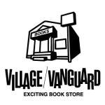 私がヴィレッジヴァンガードの「お宝発掘セール」に行った理由と結果報告。