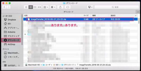 スクリーンショット_2016-05-27_23_46_50