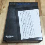買って悔いなし!初Kindleで「ペーパーホワイト Wi-Fi 広告なし 黒」を購入したぞ◎