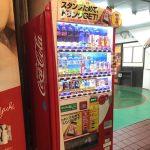 自販機とつながるアプリ『Coke ON』を使って無料でコカ・コーラをカッコよくゲットしてきたよ。