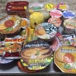 大阪府池田市のふるさと納税で『24種類と1羽』の日清食品詰め合わせもろた。