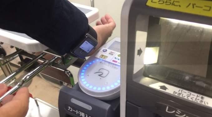 pay_a4