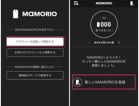 mamorio8