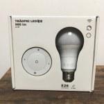 IKEAのスマート電球TRÅDFRIを開封。Hueブリッジに接続可能!!