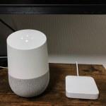 Google HomeでNature Remoスキルを使ってみた!!