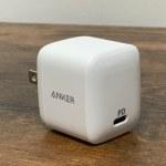 【Anker PowerPort Atom PD1 レビュー】iPhoneをUSB PDで高速充電する!!