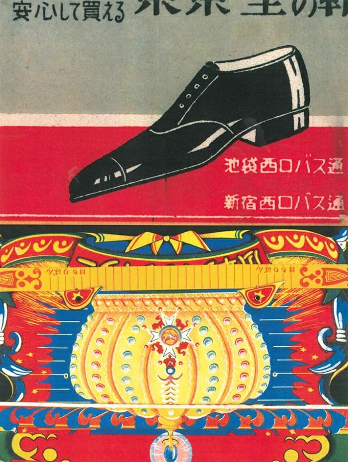 haruki_murakami_-_the_strange_library__retail___epub_02