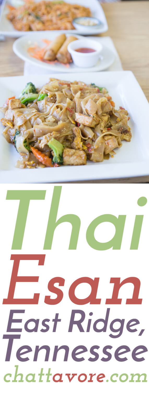 Thai Esan is a small and unassuming (and easy to miss) Thai restaurant located in a strip mall on Ringgold Road in East Ridge, Tennessee. | Restaurant review from Chattavore.com