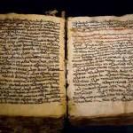 A Bíblia tem direitos autorais?