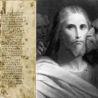 Jesus mudava de forma de acordo com o texto de 1.200 anos