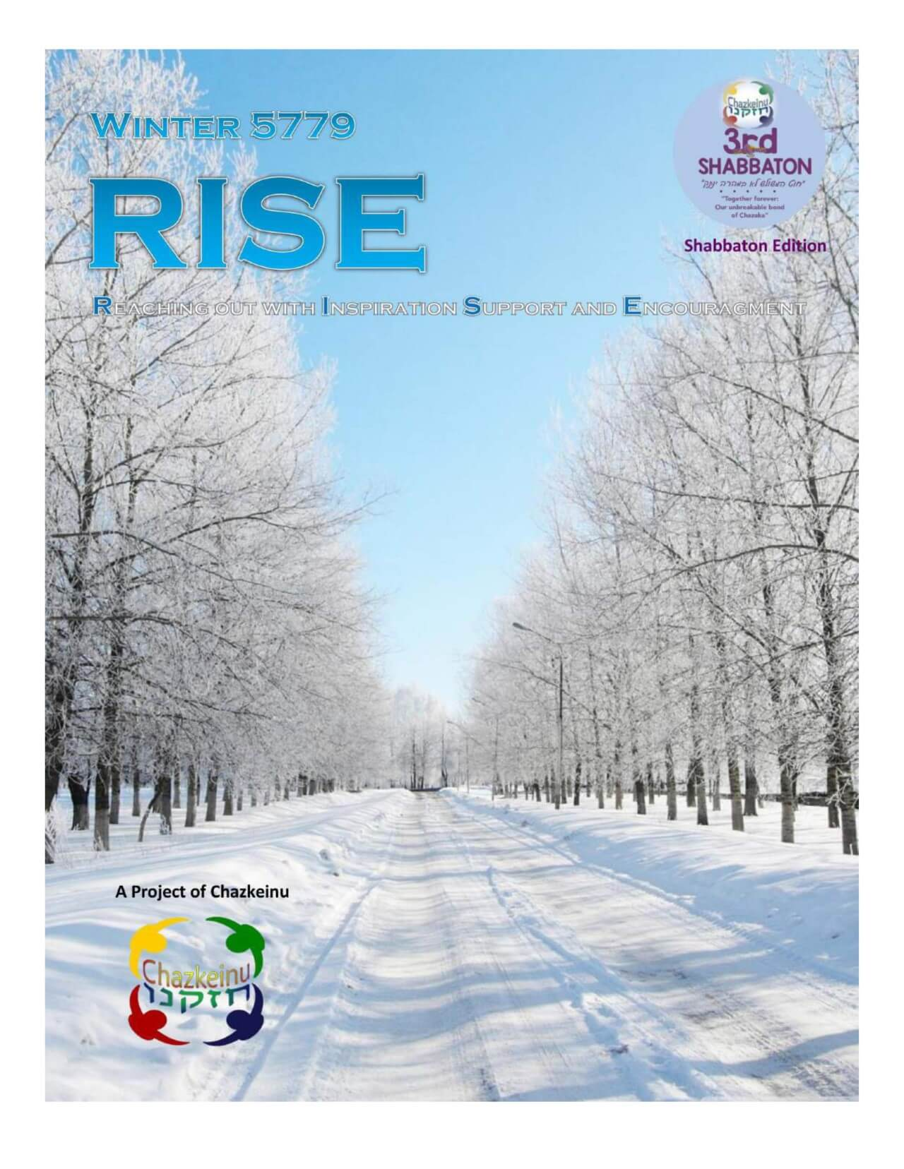 RISE Newsletter – Winter 5779 Edition