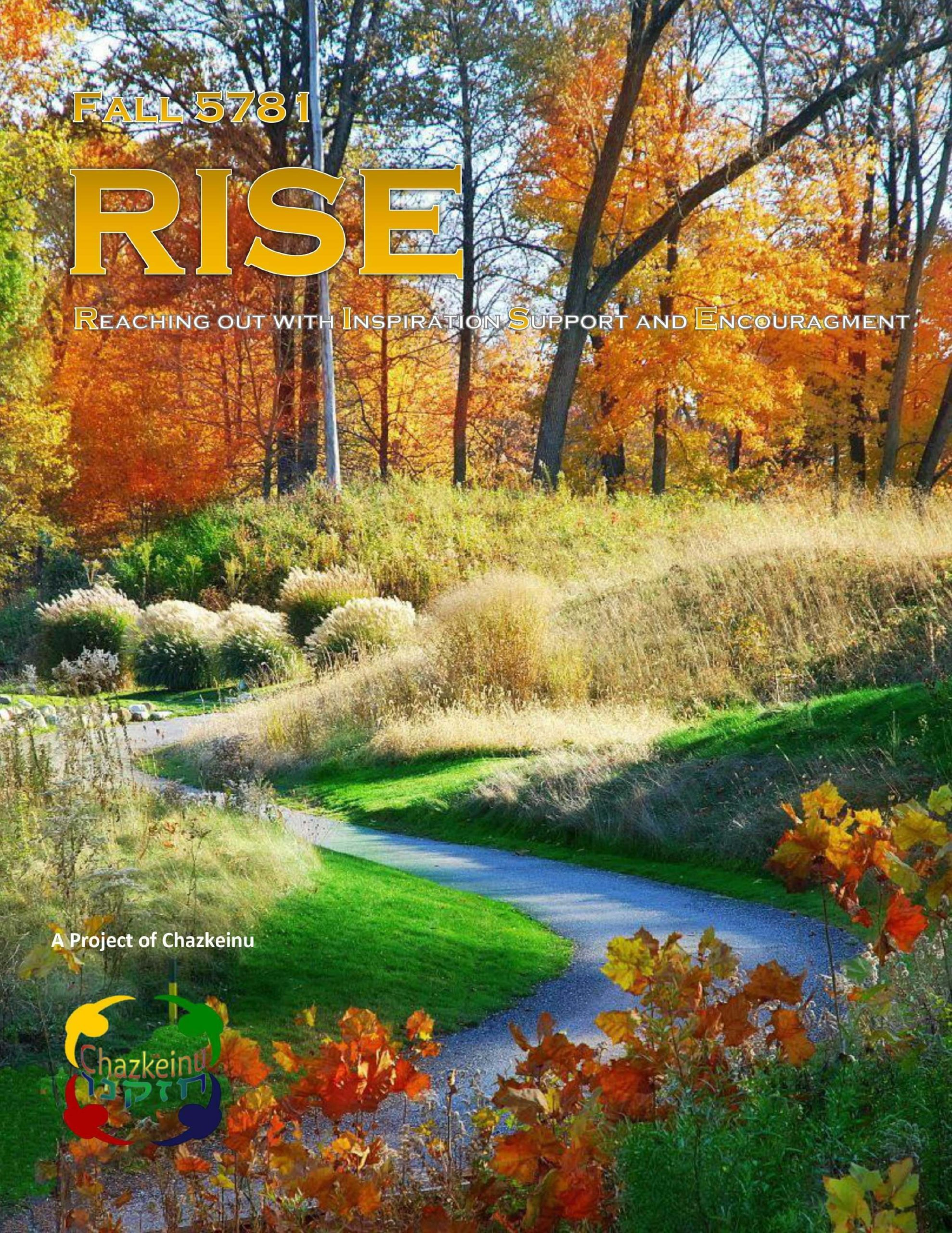 RISE Newsletter – Fall 5781