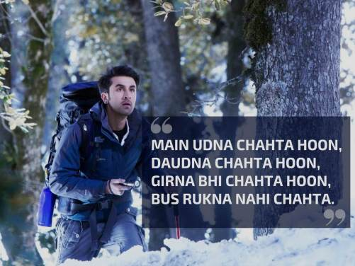 Some Dialogues From Yeh Jawani Hai Deewani That Define Our Generation