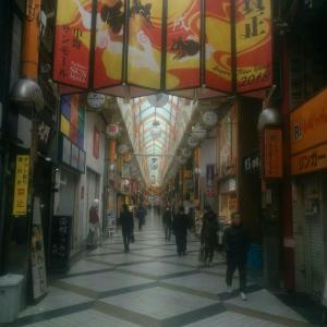 sun mall shopping street