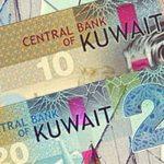 Buy Counterfeit Kuwaiti Dinar online