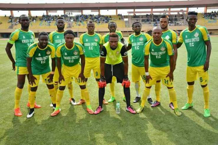 Profiling The Newly Promoted Teams For The 2018 NPFL Season 11