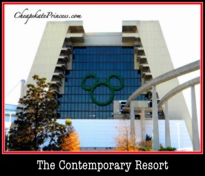 visiting the Contemporary Resort, how to get onto Disney Property to look around, why look at Disney hotels, Contemporary Resort Hotel Orlando