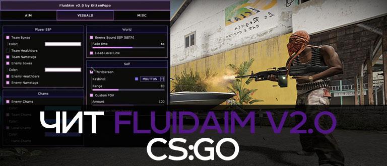 FluidAim v2.0