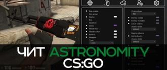 Astronomity Crack - RageBot