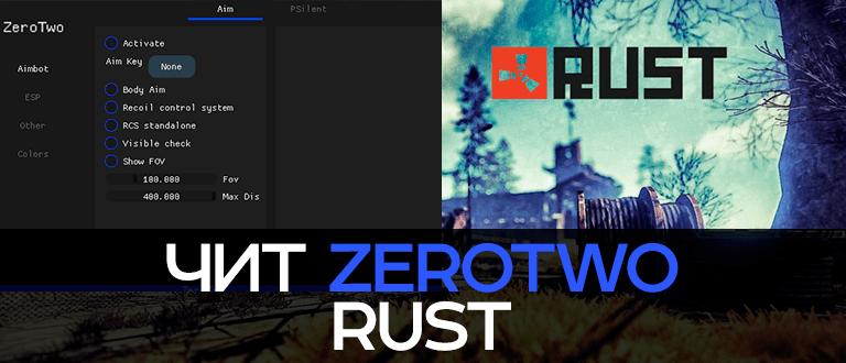 Rust Hack ZeroTwo